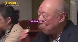 Con Dâu Dâm Dãng Và B? Già Takuda Link Full : http://bit.ly/2JkgIIY
