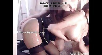 Korean Bj ?Kim Ha Neul??????SVIP-15 (new)